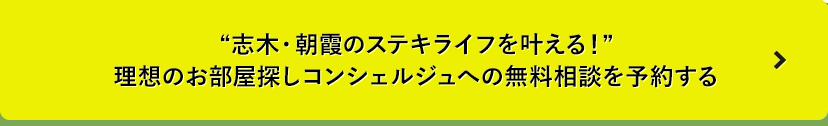 btn_susume_reserve