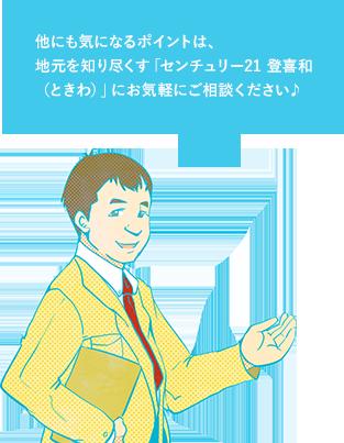 illust_info